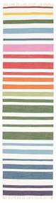 Rainbow Stripe - Blanc Tapis 80X300 Moderne Tissé À La Main Tapis Couloir Blanc/Crème (Coton, Inde)