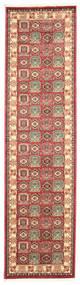 Kazak Simav Tapis 80X300 D'orient Tapis Couloir Rouge Foncé/Rouille/Rouge ( Turquie)