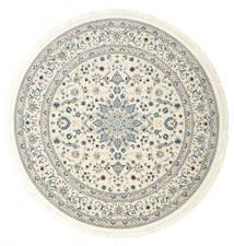 Naïn Emilia - Cream/Clair Bleu Tapis Ø 150 D'orient Rond Beige/Gris Clair ( Turquie)