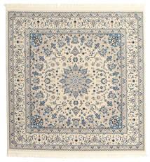 Naïn Emilia - Cream/Clair Bleu Tapis 150X150 D'orient Carré Gris Clair/Beige ( Turquie)