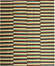 Kilim Moderne Tapis 224X270 Moderne Tissé À La Main Marron Foncé/Marron Clair (Coton, Perse/Iran)