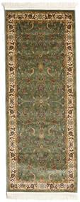 Sarina - Vert Tapis 80X200 Moderne Tapis Couloir Vert Olive/Marron Clair ( Turquie)