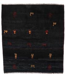 Gabbeh Rustic Tapis 153X169 Moderne Fait Main Noir (Laine, Perse/Iran)