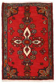 Hamadan Tapis 48X73 D'orient Fait Main Rouille/Rouge/Rouge Foncé (Laine, Perse/Iran)