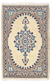 Naïn Tapis 59X90 D'orient Fait Main Beige/Marron Clair (Laine, Perse/Iran)