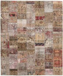 Patchwork - Persien/Iran Tapis 252X303 Moderne Fait Main Gris Clair/Marron Grand (Laine, Perse/Iran)