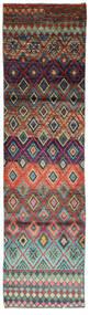 Moroccan Berber - Afghanistan Tapis 76X285 Moderne Fait Main Tapis Couloir Noir/Vert Foncé (Laine, Afghanistan)