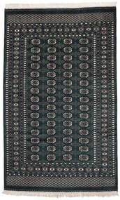 Pakistan Boukhara 2Ply Tapis 158X253 D'orient Fait Main (Laine, Pakistan)