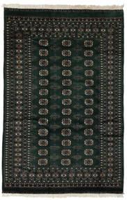 Pakistan Boukhara 2Ply Tapis 160X239 D'orient Fait Main (Laine, Pakistan)