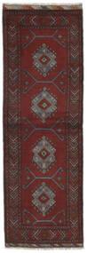 Afghan Tapis 82X239 D'orient Fait Main Tapis Couloir Noir (Laine, Afghanistan)