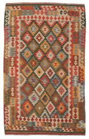 Kilim Afghan Old Style Tapis 155X245 D'orient Tissé À La Main Marron Foncé/Marron (Laine, Afghanistan)
