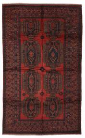 Baloutche Tapis 205X335 D'orient Fait Main Noir (Laine, Afghanistan)